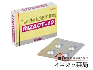 リザクト10mg(rizact)の個人輸入