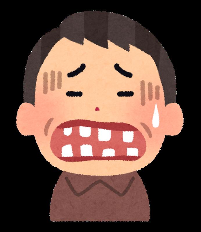 歯周病に悩む男性
