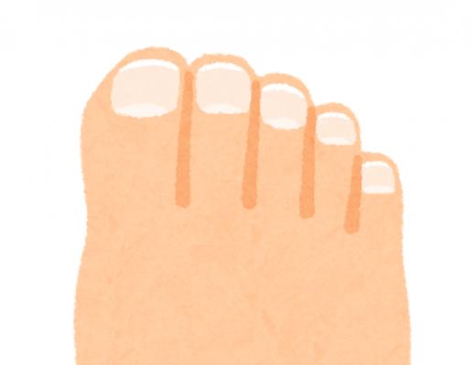 足の爪が白く濁ったり黄色に変色したら爪水虫の可能性!