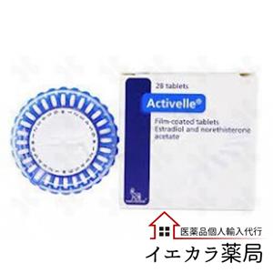 アクティベール(ACTIVELLE)28錠の個人輸入
