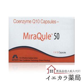 コエンザイムQ10(CoenzymeQ10)の個人輸入