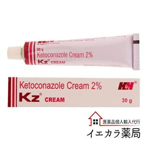 ケトコナゾールクリーム(KZクリーム)2%30gmの個人輸入