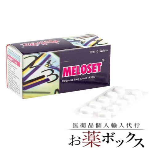 睡眠導入サプリメント、メロセット体験