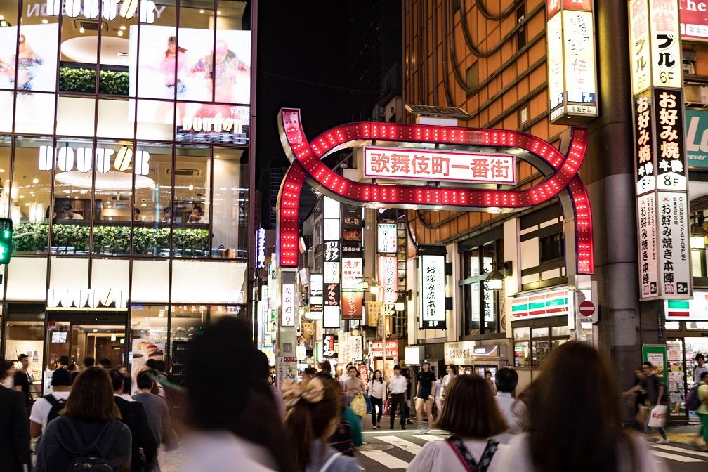低用量ピルは常備薬!新宿の夜に必要なのは避妊薬って知っている!?